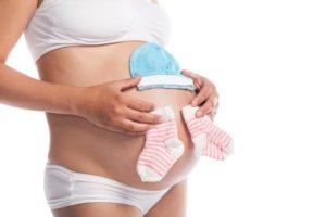9 месяцев беременности