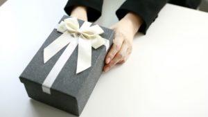 Что подарить брату на 23 февраля?